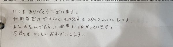 S__7307377